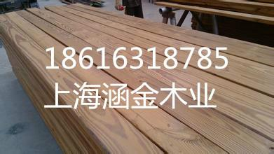 供应用于家具的防腐木,防腐木批发电话,防腐木定制