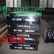 供应S45C热轧钢S45C棒材,国产进口