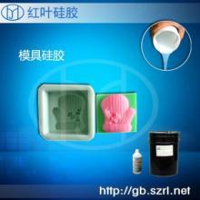 树脂工艺品模具硅胶   树脂工艺品专用模具硅胶