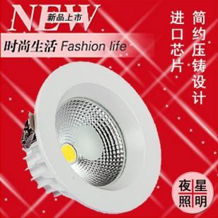 COB天花灯喷白压铸筒灯10W暖白led图片