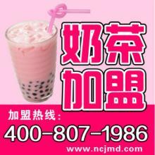 供应台湾奶茶加盟连锁店批发