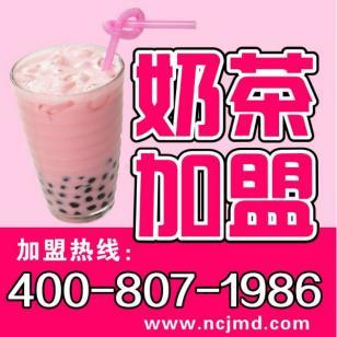 梅州加盟奶茶店图片