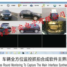 供应反恐产品安全产品/车底监控