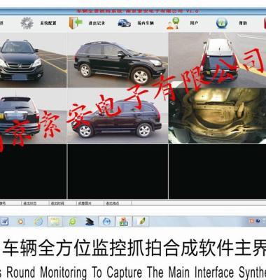 人脸识别设备智能监控系统图片/人脸识别设备智能监控系统样板图 (1)