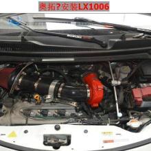 供应铃木奥拓键程离心式电动涡轮增压器LX1006汽车提升动力节油改装配件批发