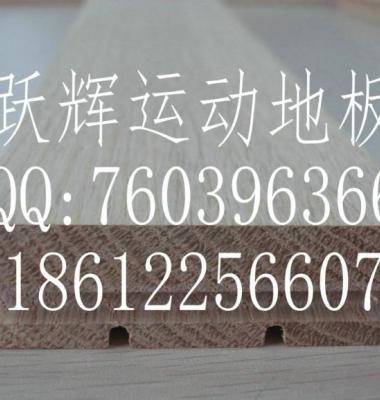 体育木地板图片/体育木地板样板图 (3)