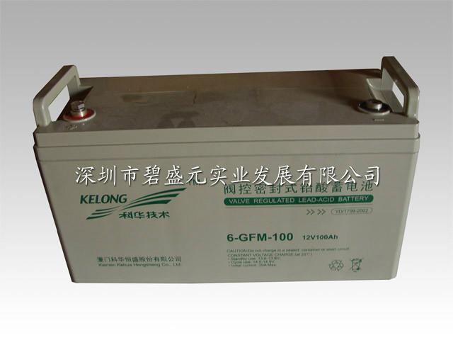 大力神12v100AH原装LBTC&D12-100系列密封蓄电池