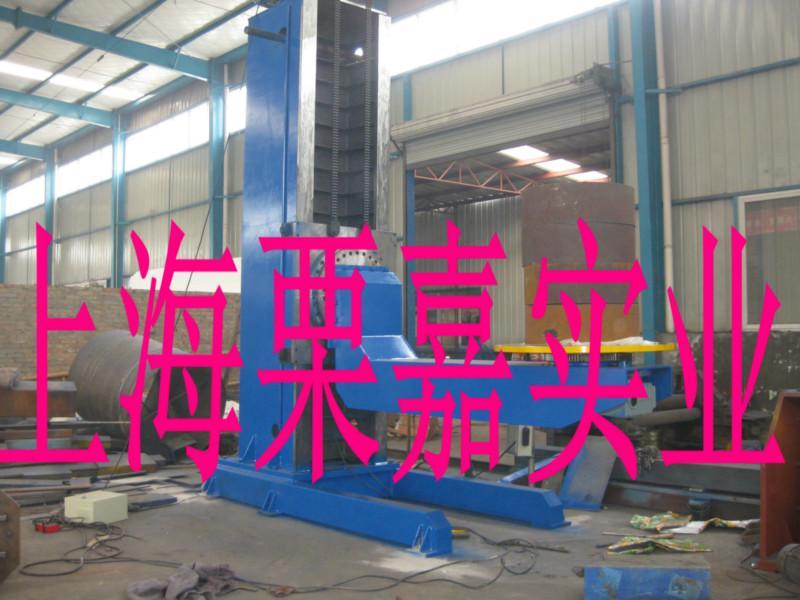 供应特制辅助焊接 辅助焊接设备 焊接变位机