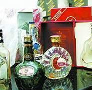 广州天河洋酒瓶图片
