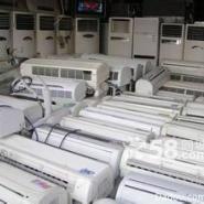 中山空调马达废铁回收图片
