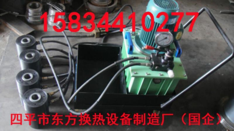 供应板式换热器夹紧器 换热器夹紧器价格 换热器夹紧器厂家