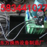 供应电动换热器板手 电动板式换热器搬手 板式换热器板手
