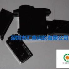 供应用于玩具|电器|电机的塑胶齿轮价格,汇鑫精密非标齿轮厂图片