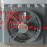 供应养殖锅炉暖风机养殖暖风机养殖散热器