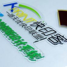 供应亚克力铝板彩印加工铝板打印/UV彩印标识牌科室牌UV喷绘/平板打印批发