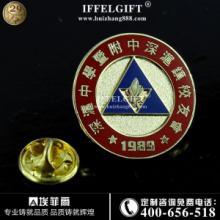 供应纪念徽章定做找埃菲尔专业徽章厂家,高档徽章定做批发