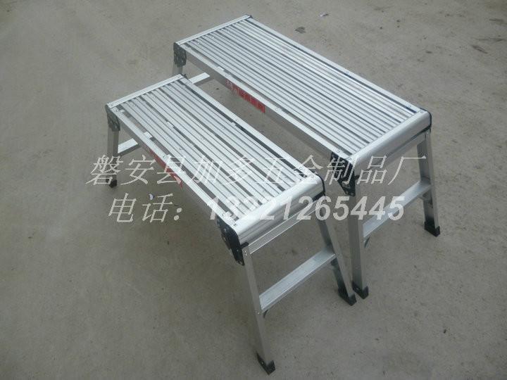 供应洗车凳铝合金凳子50厘米高豪华大款