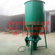 供应立式干粉混合机混料机