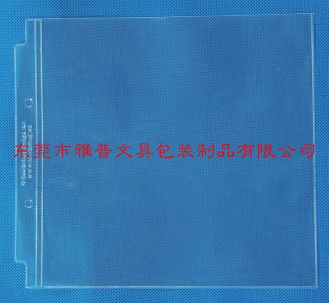 供应广东东莞环保相册内页生产厂家