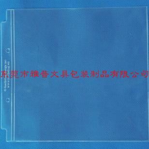 广东东莞环保相册内页生产厂家图片