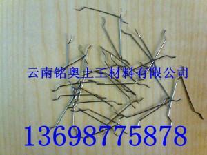 供应昆明钢纤维
