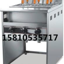 供应煮麻辣烫机器煮面条机器煮饺子机器煮米粉机器