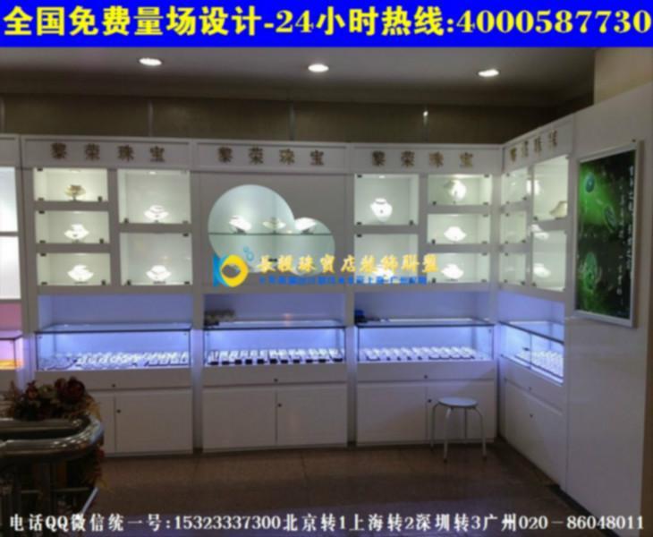 珠宝店装修效果图风格珠宝柜台效果图 效果图价格 长毅装饰联高清图片
