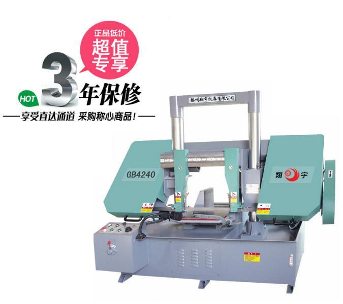 供应GB4240金属带锯床带锯床价格带锯床直销
