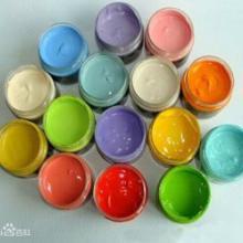 供应回收颜料染料油墨油漆树脂
