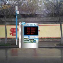 供应新电子水尺道路积水监测水文仪器