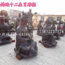 供应十二生肖铜像订做,十二生肖铜像厂家,十二生肖铜像价格