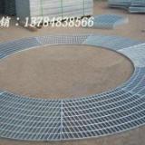 供应树池钢格栅板报价、树池钢格栅板厂家