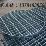 供应异型钢格板厂家、定做异型钢格板