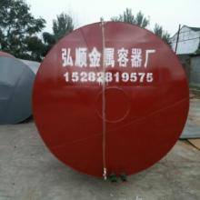 供应广元哪里有生产制造储油罐的企业批发
