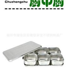 供应日式不锈钢六格调味盒