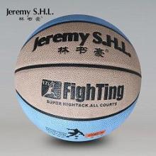 供应用于体育运动用品的热卖8830吸汗革材质篮球耐磨强吸力批发