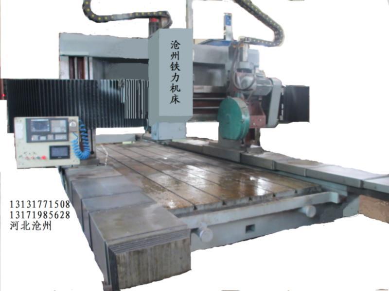 供应龙门磨床承揽加工 生产龙门磨床 低价龙门磨床 便宜的机床