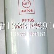 费列加机油滤清器LF777图片