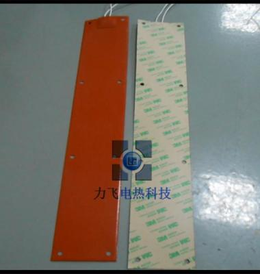柔性硅橡胶加热片电热片质优价廉图片/柔性硅橡胶加热片电热片质优价廉样板图 (2)