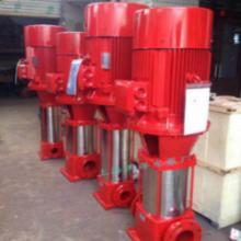 供应立式多级消防增压泵  消防增压泵 XBD15/5-50GDL  消防泵厂家批发