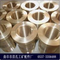 供应旋切机铜丝母铜螺母