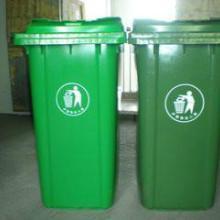 供应宁夏塑料垃圾桶批发 塑料垃圾桶报价 120升塑料垃圾桶厂家