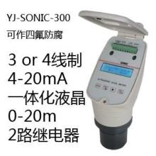 供应超声波物位计,价格,选型