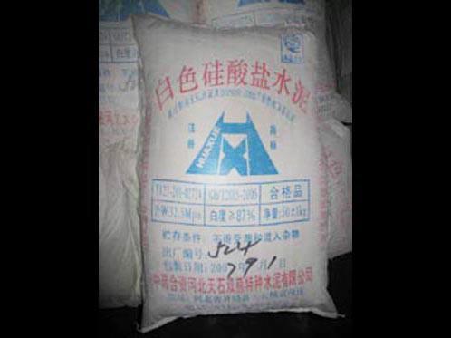 供应32.5华雪白水泥