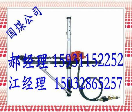 供应ZQJC260系列气动架柱式钻机--气动钻机配件