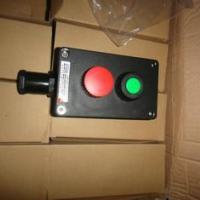 FZA系列防水防尘防腐主令电器