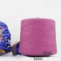手感滑糯颜色齐全保暖正品纯绒纱线图片