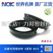 日本NOK油封台湾SOG骨架油封图片