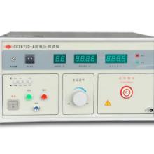CC2672D-A型耐压测试仪 耐压测试仪 测试仪 测试仪厂家批发