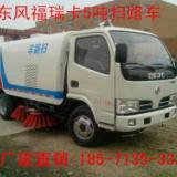 供应东风福瑞卡5吨道路清扫车  国四免征扫路车 程力专汽环卫车